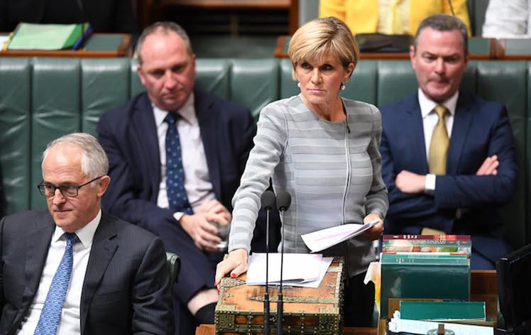 Shambles of a government shambling through shambolic shambleathon