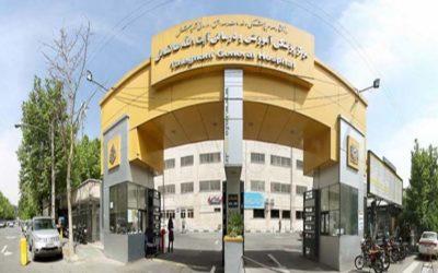 Iran reports success with repurposing Hep C drugs for COVID-19