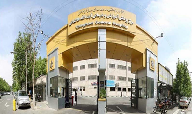 Ayatollah Taleghani Hospital, Iran successfully treats COVID19 patients with an antiviral drug